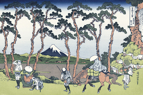 Hodogaya on the Tokaido