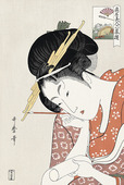 The Courtesan Hanaogi of Ogiya