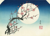 Red Plum Blossoms in the Full Moon