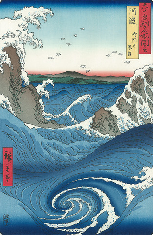 Awa Province: Wind and waves at naruto